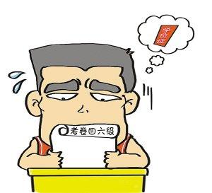 """漫画体坛:""""美国通""""姚明入学考四六级"""