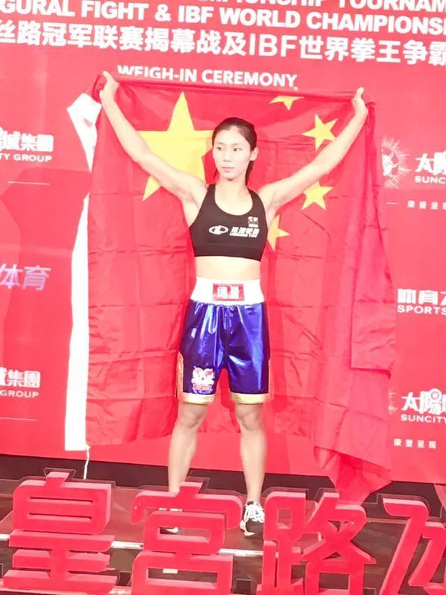 蔡宗菊卫冕战PK女帕奎奥 实力占优防对手冷拳