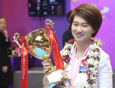 中国女子九球9年7冠 国内超6000万台球爱好者