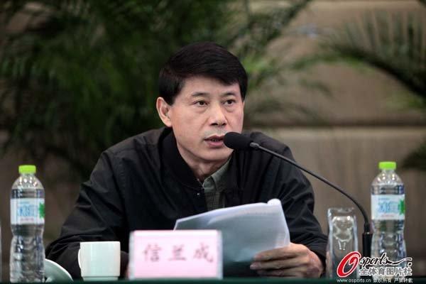 信兰成:正积极推进管办分离 将有实质性进展