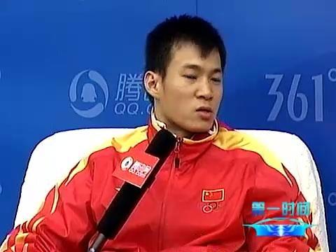 第一时间第47期:劳义谦称自己不是中国英雄