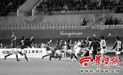 日本男足首获亚运冠军