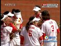 视频:亚运垒球决赛 中华台北防守实现双杀