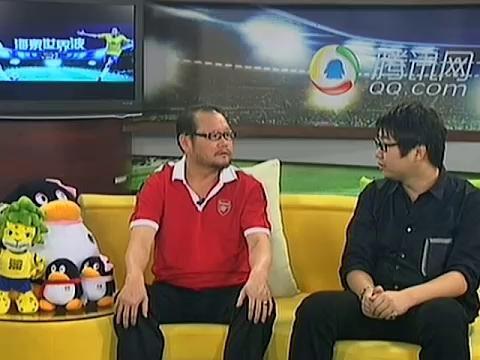视频特辑:海泉世界波 谁说世界杯就没假球?