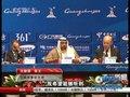 视频:亚奥理事会主席法赫德亲王赞广州亚运