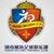 湖南湘涛足球俱乐部