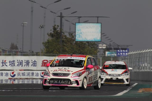CTCC房车赛收官在即 北京城迎全年最紧凑挑战
