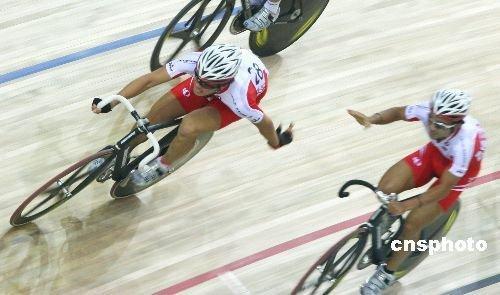 自行车场地赛竞赛规则要点