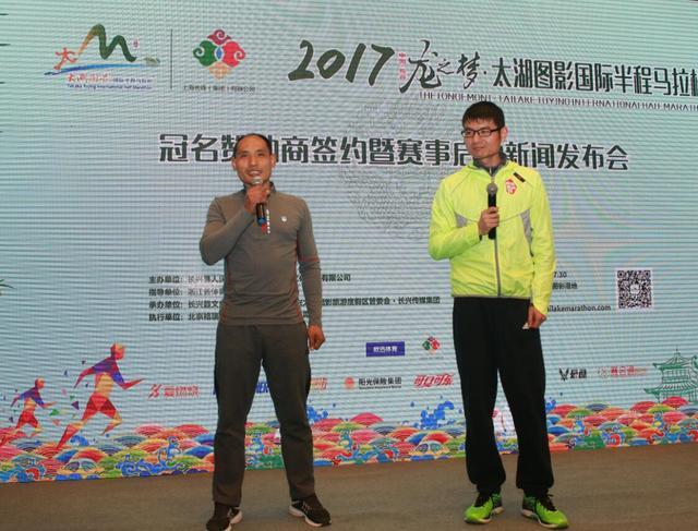 太湖图影半马启动 4月16日4500跑友迎春而跑