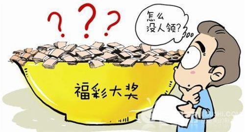 遗憾!广东佛山猪年首个大奖 617万元成弃奖