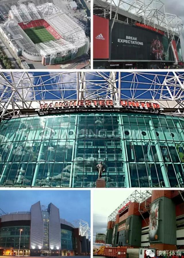 巡礼欧洲十大球场---曼联主场:老特拉福德