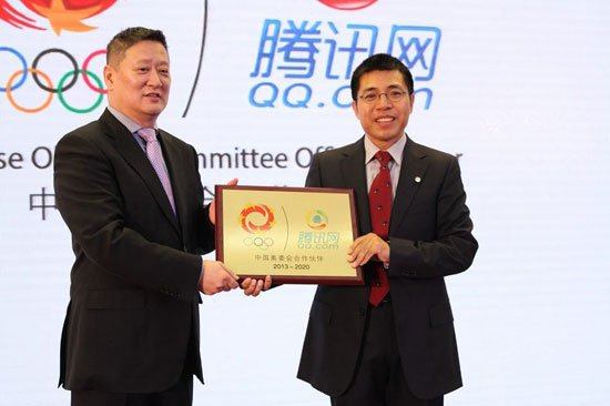 腾讯签约中国奥委会 成为唯一互联网合作伙伴
