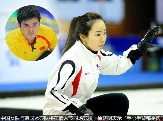 徐晓明与韩国妻子