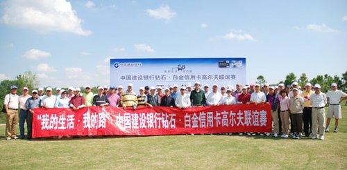 建行高尔夫赛事赢口碑 国际品牌赛事为期不远