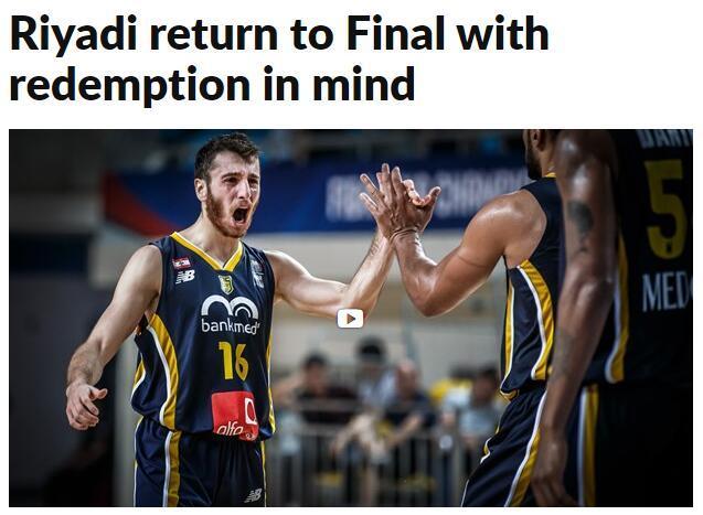 FIBA:决赛两队全民皆兵 阿尔利雅得只为救赎