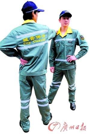 广州将为环卫工人加薪 亚运前统一换新工装
