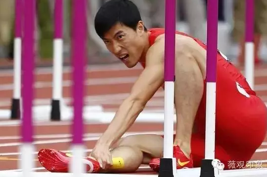 刘翔的命运交易:抵押正常人生换取跑道金牌