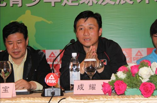中国足球任重道远 匹克开启阳光未来