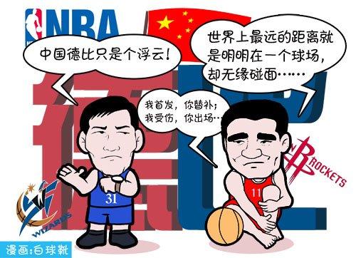 漫画:姚易大战意外夭折 中国德比只是浮云