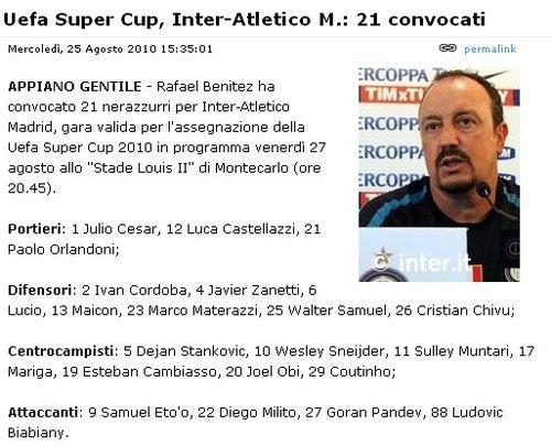 国米公布欧洲超级杯大名单 斯内德埃托奥领衔
