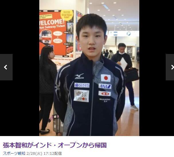 日本乒协办顶级12人战 赛地就在2020奥运场馆
