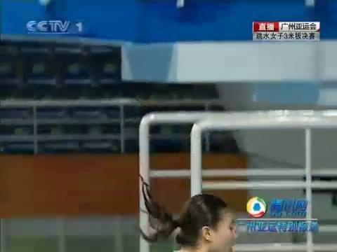 视频集锦:跳水女子三米跳板决赛 何姿夺冠