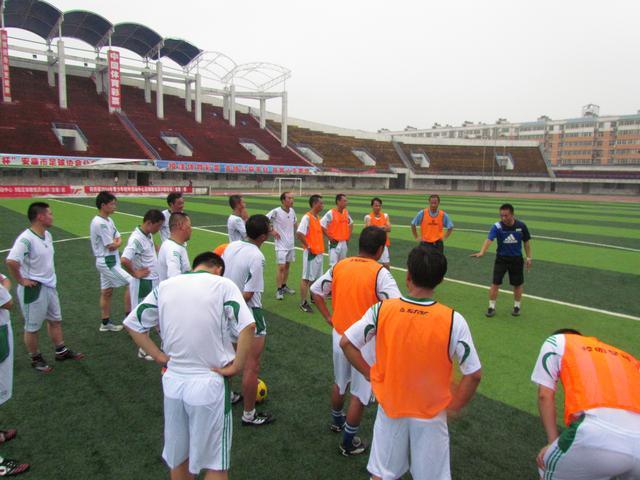 陕西青少年足球D级教练员培训班顺利开班