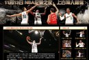 11月13日NBA纪录之夜:乐福31+31