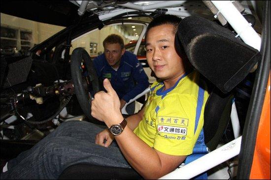 刘曹冬征战英国WRC专访:希望累计更多经验