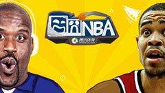 《囧囧NBA》