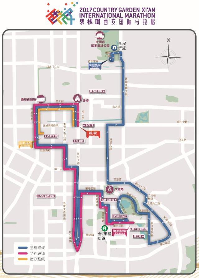 西安马拉松10月开跑 2万跑友将分区出发