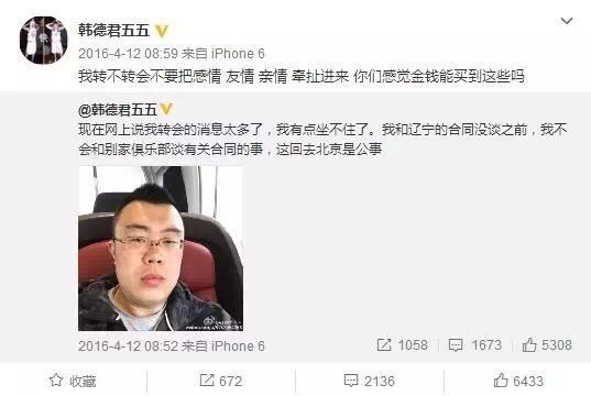 北京700万年薪挖角男篮中锋?扒一扒背后故事