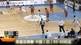 中国93-60约旦