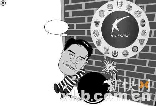 漫画体坛:K联赛扫黑在劫难逃
