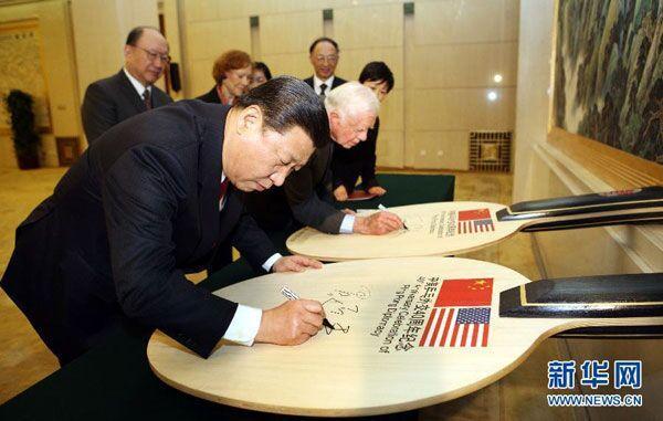 习外交访美送秋千乒球台40年后演新乒乓国产弗朗兹的主席