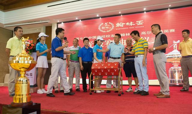精彩再续 中国高校校友翰林杯高球精英赛开杆