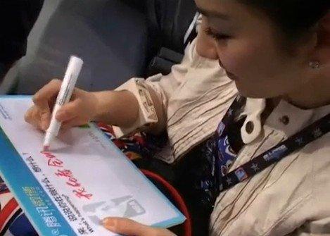 视频:黄奕腾讯微博留言 与网友分享观战快乐