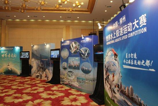 柳州获中国体育营销论坛十大体育营销城市