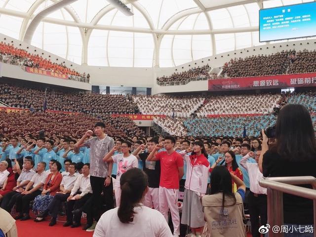 周琦赴上海交大参加开学典礼 正式成姚明学弟