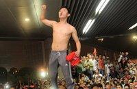 激愤的中国球迷