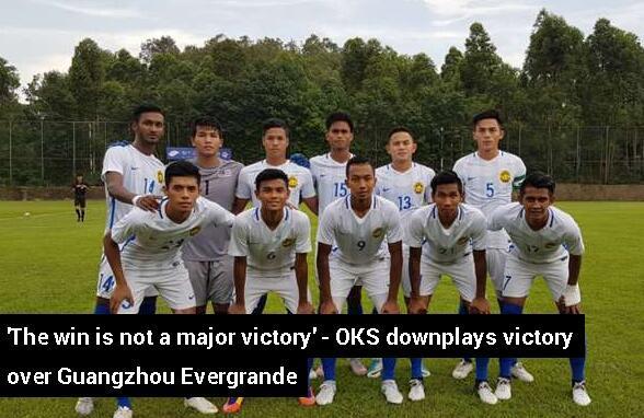 恒大预备队0-3马来西亚U22 对手:恒大非最强