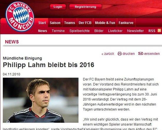 拜仁宣布将与拉姆续约6年 德队长终老慕尼黑