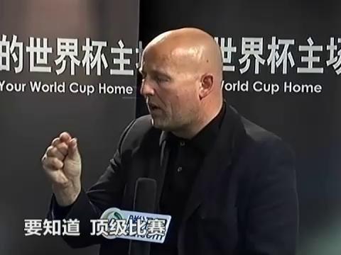 视频特辑:南非喧传语14 西名记曝曾羞辱梅西