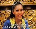 视频:变性拳王自曝身世 称只是个乡村女教师