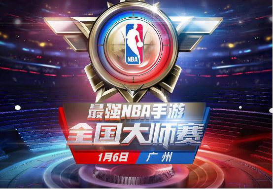 篮球游戏迈入第一步!<a href=