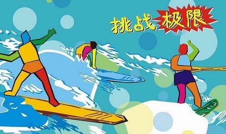 台州商人爱上极限挑战 马拉松队伍商人占七成