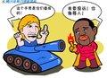 漫画:受伤难阻诺天王发威 小牛逆转扳平热火