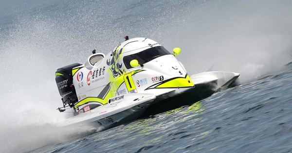 F1摩托艇葡萄牙大奖赛 中国天荣夺排位赛第二