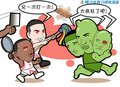 漫画:谁也别惹疯狂火箭 绿衫三头怪惨遭蹂躏