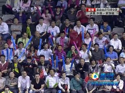 视频:乒乓女团决赛回放 李晓霞直落三局获胜